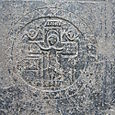 Cross carving, Inisheer, St Kevin's church