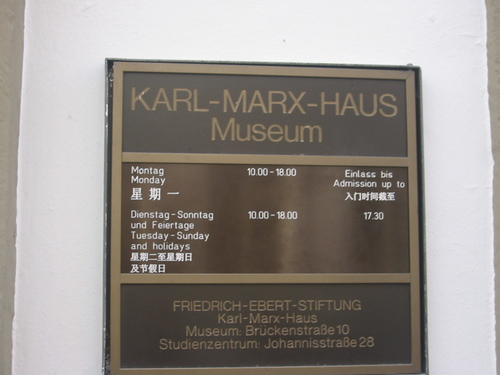 Trier, Karl-Marx-Haus museum, inscription including Chinese