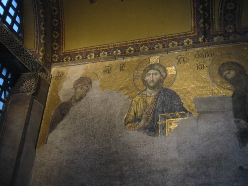 Interior Of Hagia Sophia, Jesus