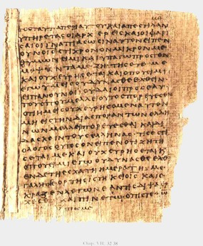 Greek_bible